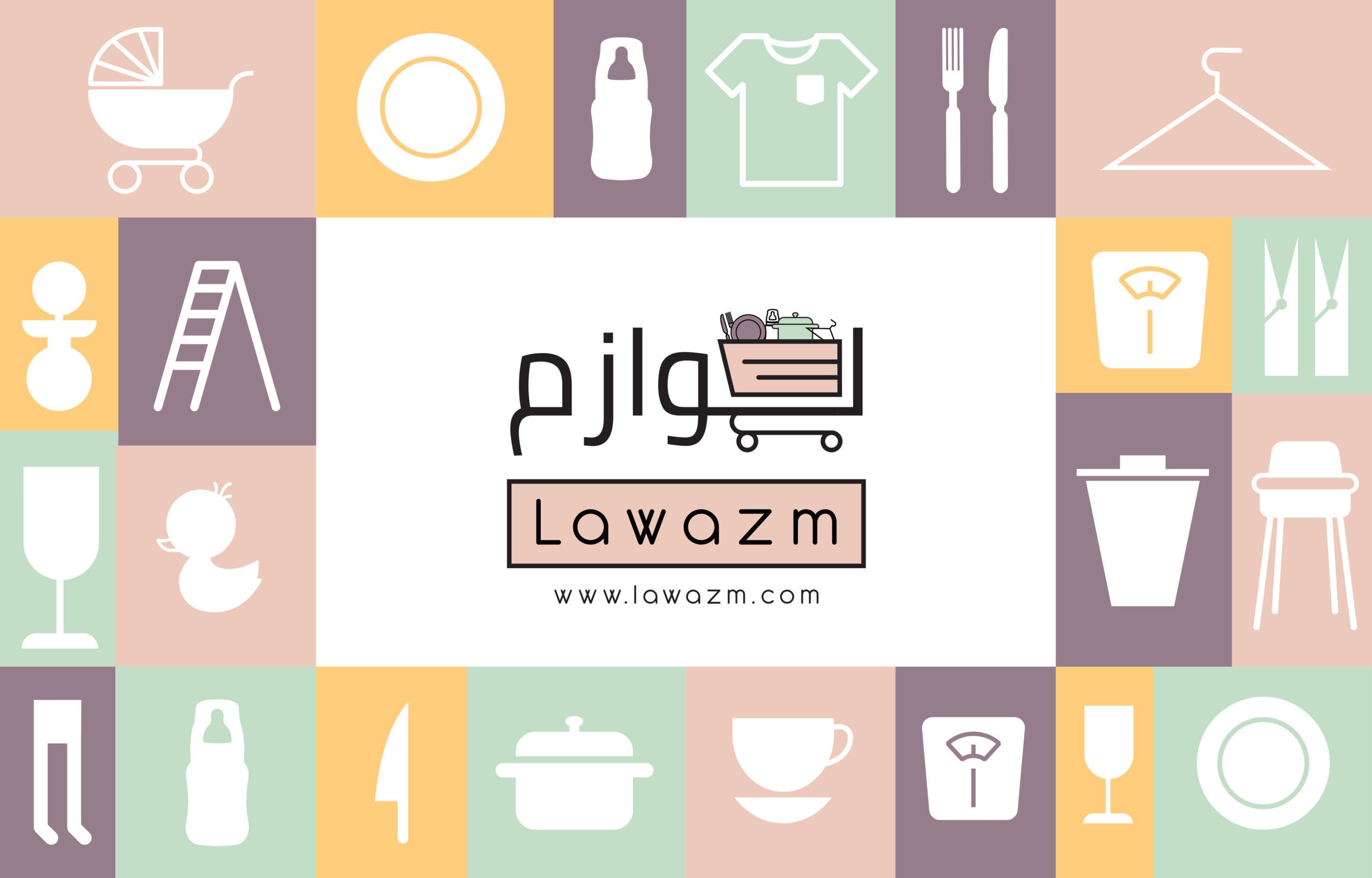 Hot deals Archives - Lawazm